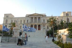 Syros Ermoupoli