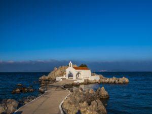 Chios vakantie